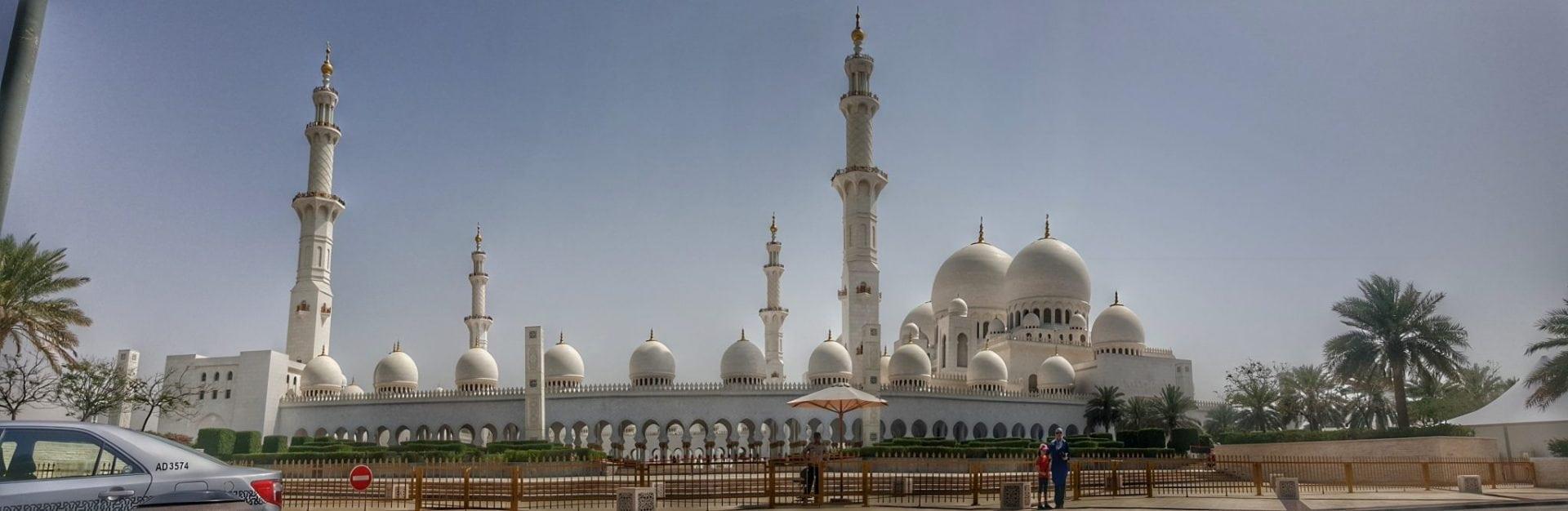 جامع الشيخ زايد - مكان يفوق الخيال