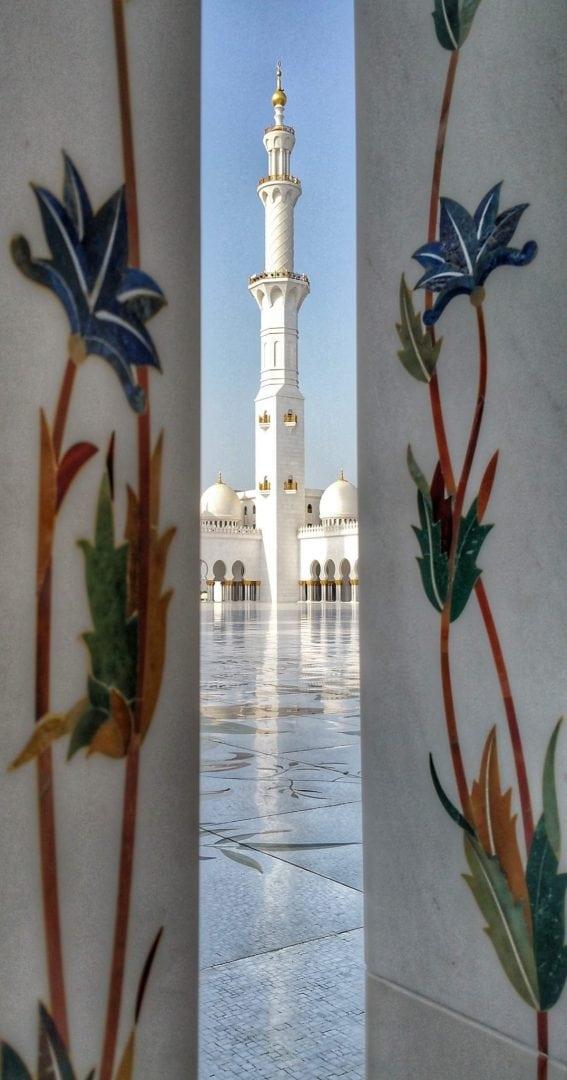 جامع الشيخ زايد - عامودي