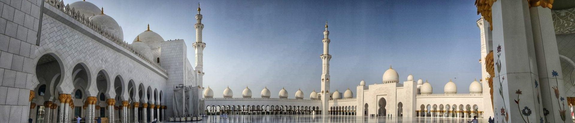 جامع الشيخ زايد - صورة كالبطاقة