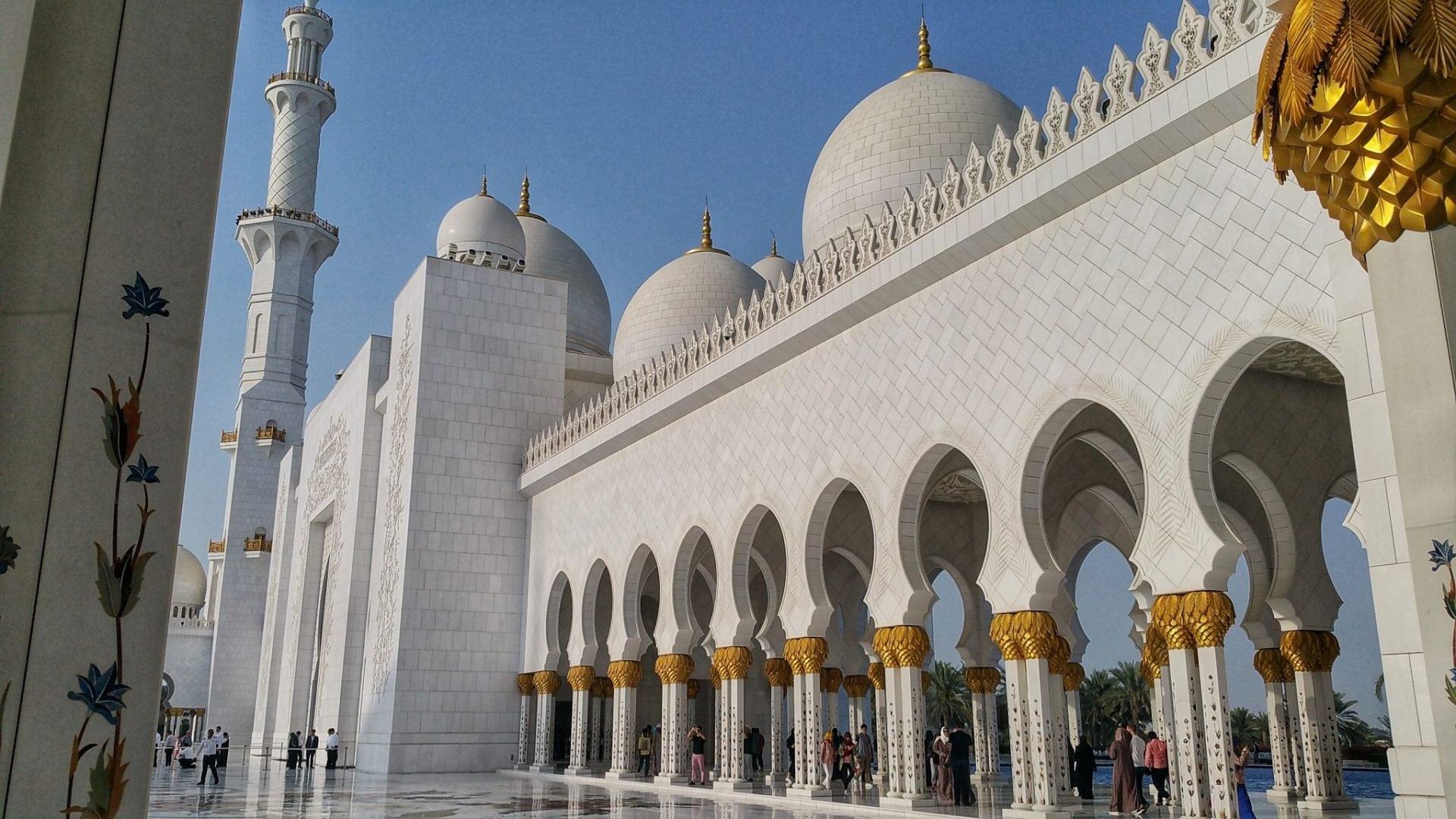 جامع الشيخ زايد - صورة بطاقة 2