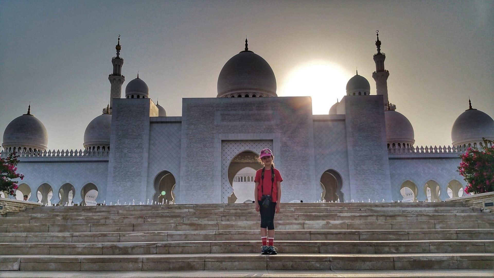 جامع الشيخ زايد - صورة أخرى لزوجتي المحترفة