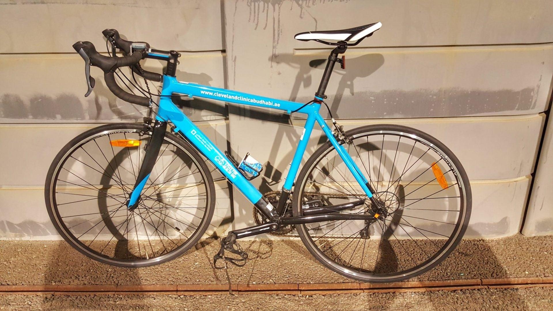 حلبة ياس - دراجتي
