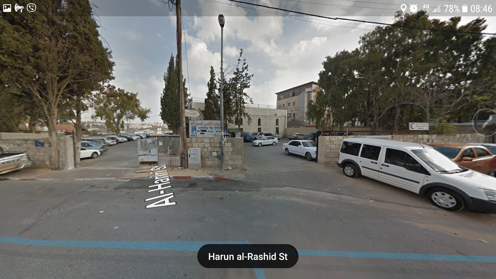 المسجد الأقصى - صورة لمدخل موقف الأقصى.المصدر: Google Maps