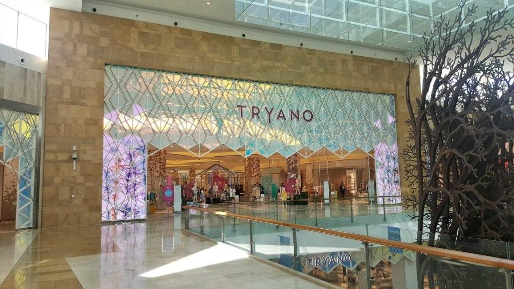 مجمع ياس التجاري - واجهة أعجبتني لأحد المحلات
