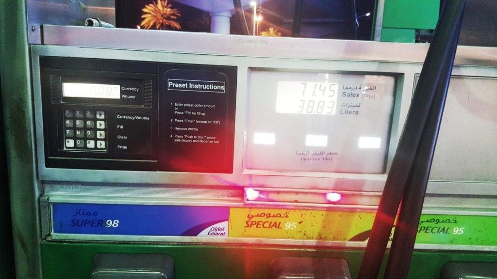 ثمن الوقود في دبي