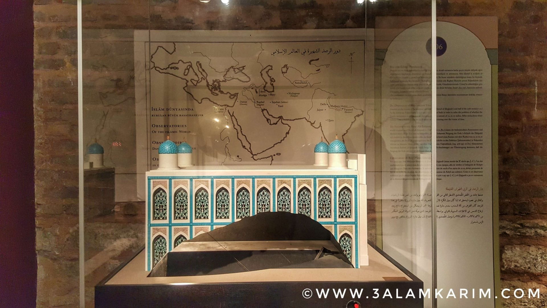 مجسم لدار الرصد في الري (طهران القديمة)