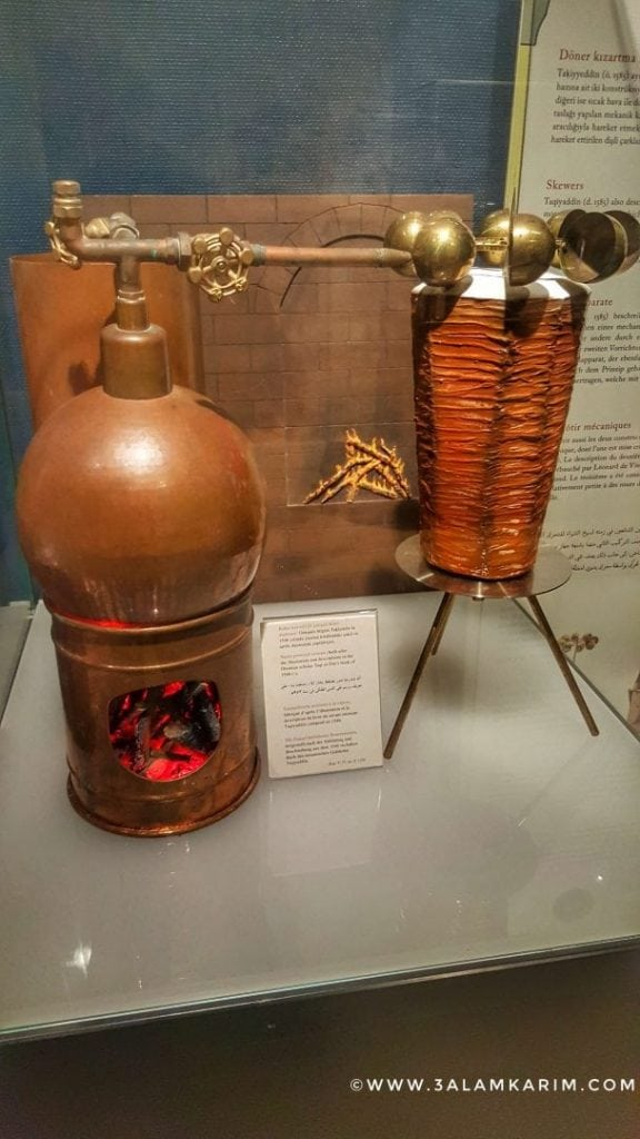 آلة الشاورما القديمة