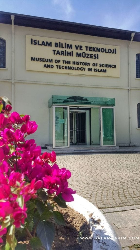 واجهة المتحف