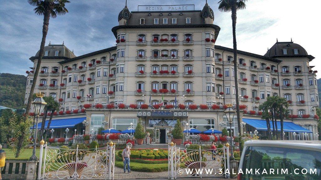 رحلة الى شمال ايطاليا - فندق ريجينا المذهل على الكورنيش