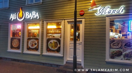 أيسلندا - مطعم Mandi وبجانبه مطعم Ali Baba