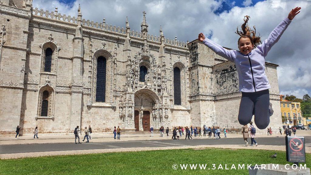 بيليم - رحلة إالى البرتغال