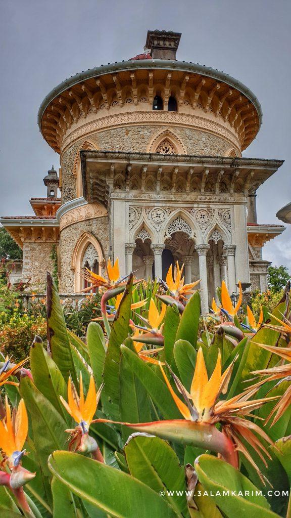 سنترا - قصر مونسيراتي - Palacio de Monserrate - رحلة إالى البرتغال